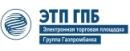 Электронная торговая площадка Газпром