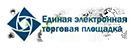 Госзакупки: Официальный партнер Единая Электронная Торговая Площадка